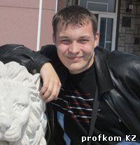 Андрей Помыткин